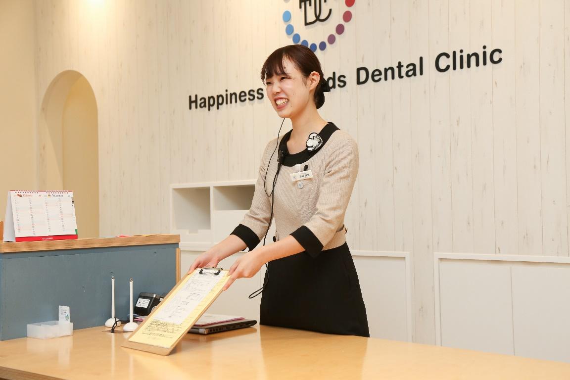 幸田町歯科医院 受付