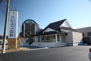 幸田町の歯医者・歯科医院 外観の写真