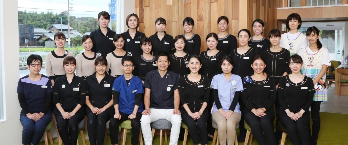 幸田町歯医者歯科医院